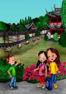 Yu Yuan Gardens Small